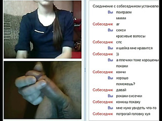 Videochat #149 legal age teenager craves to engulf my balls and pecker